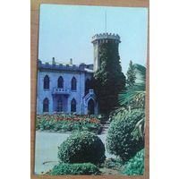 Крым. Мисхор. 1968 г. 3 открытки. 1968 г.