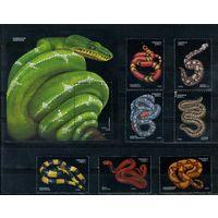 Танзания 1996г. змеи. 7м. 1 блок