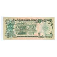 500 афгани Афганистана