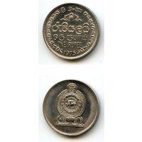 Шри-Ланка 1 рупия 1975 г. KM#136.1