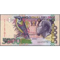 Сан-Томе и Принсипи 5000 Добрас 2004г UNC