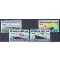 [1730] Кот ди Ивуар 1984. Корабли. Гашеная серия.