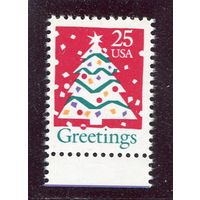 США. Рождество 1990