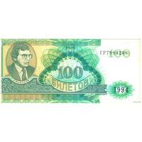МММ  Билет номинал 100  UNC