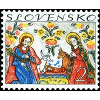 Библейские мотивы | Витражи | Искусство | Религия | Рождество Словакия 1994 **