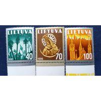 Марки Литва 1991 год Национальные символы