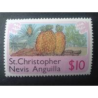 Сен-Кристофер 1978 ананасы