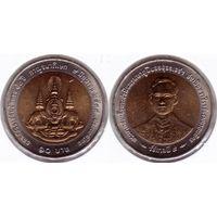 Таиланд 10 бат 1996 50 лет правления биметалл