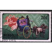 Монголия 1974. История почты 20 т. Кони. Марка из серии. Гаш.