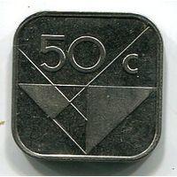 АРУБА - 50 ЦЕНТОВ 2012