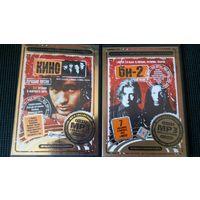 MP3 Коллекция- Би-2, Кино
