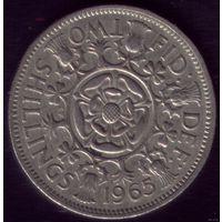 2 шиллинга 1965 год Великобритания