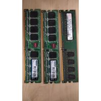DDR2 1Gb  DDR1 512Mb