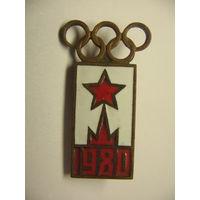Значок Олимпиада 1980, т/м