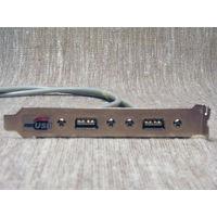 Дополнительные USB порты