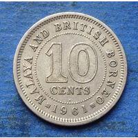Малайя и Британское Борнео колония 10 центов 1961