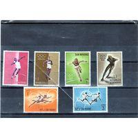 Сан-Марино. Олимпийские игры. 1956-1964.