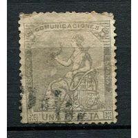 Испания (Республика I) - 1873 - Аллегория Испания 1Pta - [Mi.132] - 1 марка. Гашеная.  (Лот 90o)