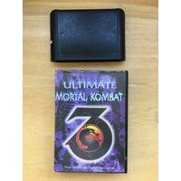 Sega - Ultimate Mortal Kombat 3