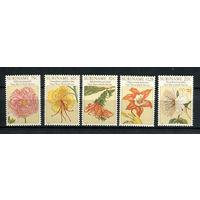 Суринам - 1981 - Цветы - [Mi. 929-933] - полная серия - 5 марок. MNH.