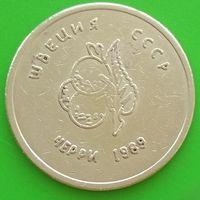 Игровой жетон СССР - Швеция - СССР - Черри - 1989 год