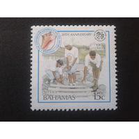Багамы 2007 работа для юношества