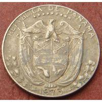 4498:  1/10 бальбоа 1973 Панама