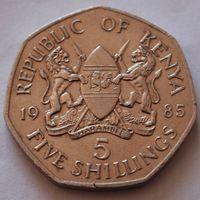 Кения, 5 шиллингов 1985 г