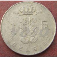 5433:  1 франк 1975 Бельгия