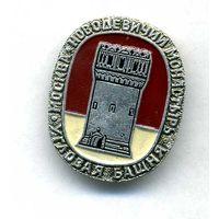 МОСКВА - Новодевичий Монастырь - Угловая Башня