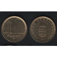 Венгрия km692 1 форинт 2004 год (h01)
