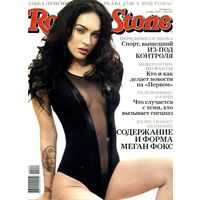 БОЛЬШАЯ РАСПРОДАЖА! Журнал Rolling Stone #октябрь 2009
