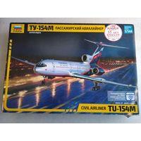 Самолёт ТУ-154М