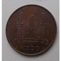 Нигерия 1 кобо 1973