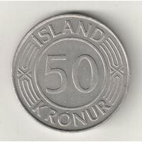 Исландия 50 крона 1978