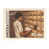 Ангола. 185 лет национальной почты. 1 марка. Чистая