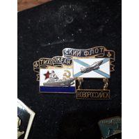 Тихоокеанский флот корабль Новороссийск