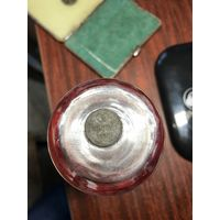 Монеты Александра II (1855-1881)