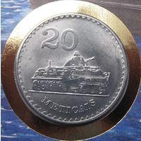 Мозамбик, 20 метик, 1988, монета-письмо