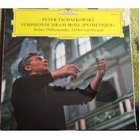 Чайковский TschaikowskySinfonie 6 h-moll