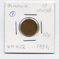 Эстония 10 сентов 1994 - 1