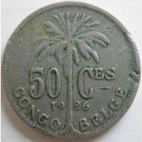 4. Бельгийское конго 50 с. 1926 год.*