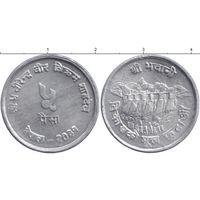 Непал 5 пайсов 1974 ФАО ПЛОТИНА UNC