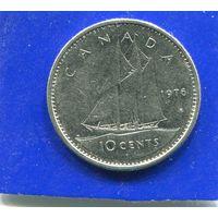 Канада 10 центов 1976