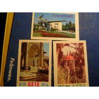 Календарик Ялта Крым 1988