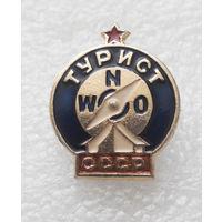 Турист СССР #0472-SP10