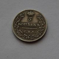 РОССИЙСКАЯ ИМПЕРИЯ 5 КОПЕЕК 1811-21-22 ГОДА -С.П.Б.-КОПИЯ