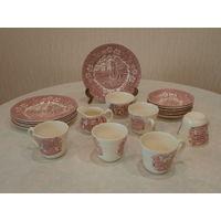 Сервиз чайный серия Coaching Taverns 21 предметов ручная роспись (худ. W.N.Mellor) производитель Royal Tudor Ware Staffordshire Англия