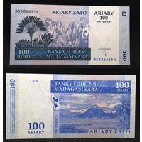 Банкноты мира. Мадагаскар, 100 ариари