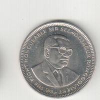 1 рупия 2004 года Маврикия 20-45
